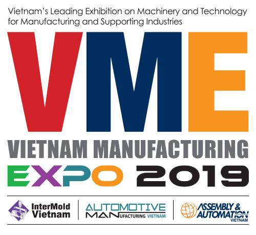 VME_Logo_ticket-request
